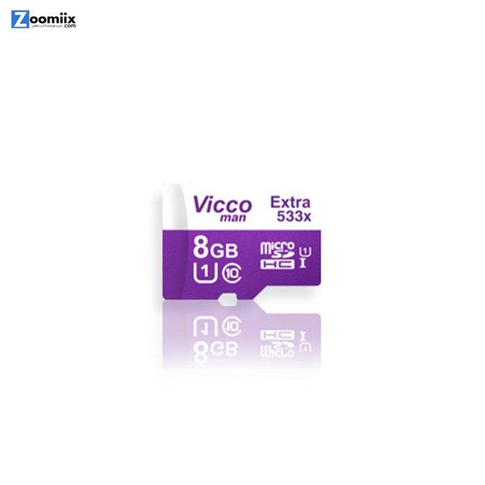 memory 8GB