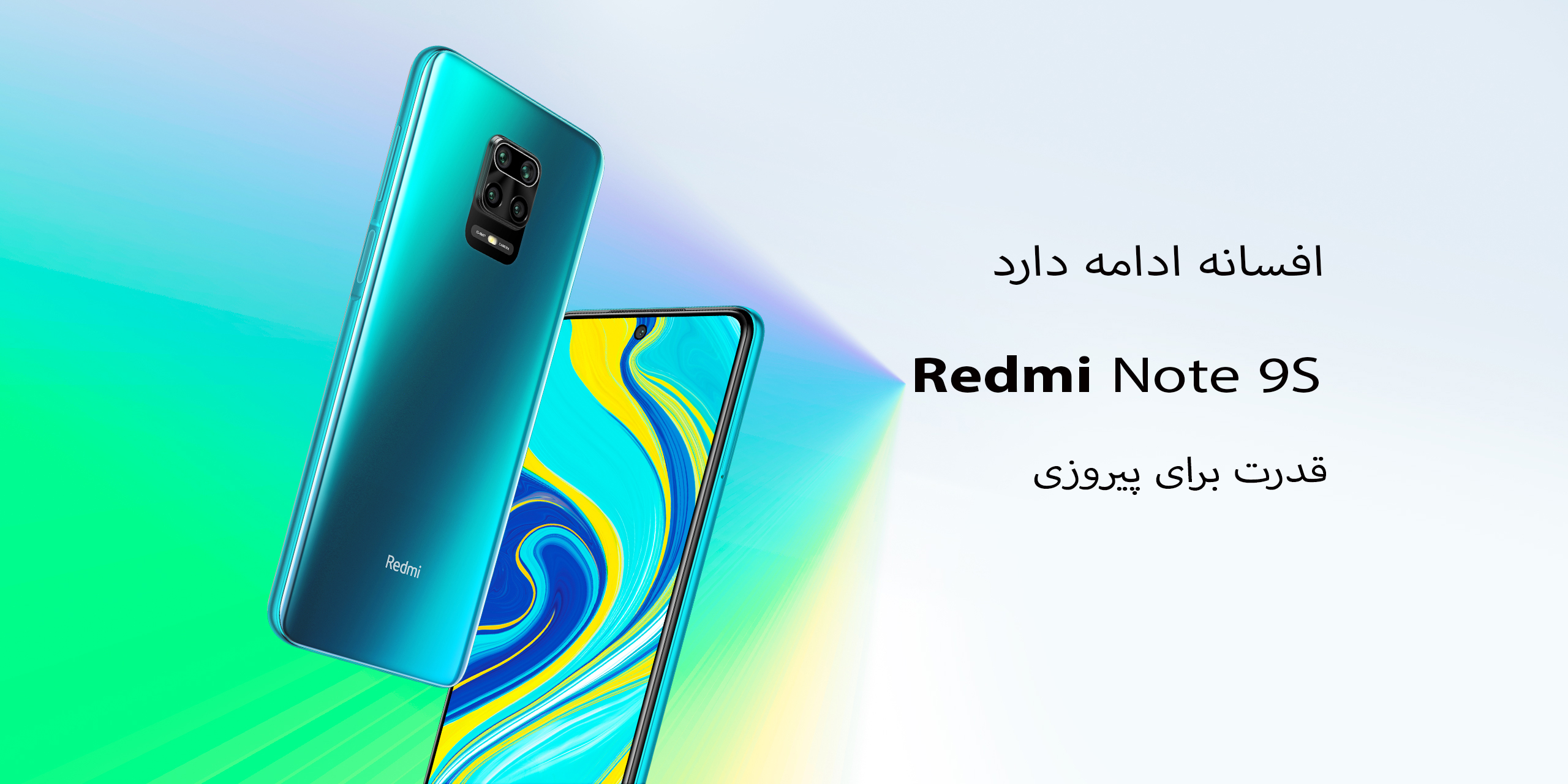 redmi note 9s picture
